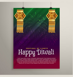 beatiful diwali festival background with hanging vector image