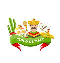 cinco de mayo banner with mexican symbols and vector image