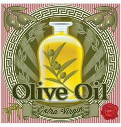 Set of elements for design for olive oil vector