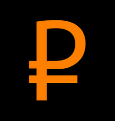 Ruble sign orange icon on black background old vector