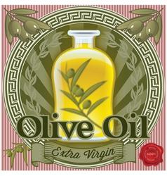 set of elements for design for olive oil vector image vector image