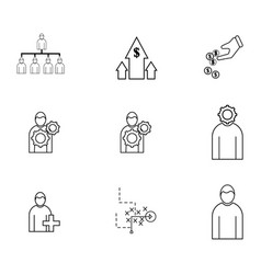 human resources icon vector image vector image