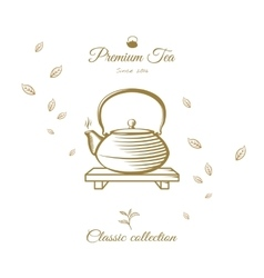 Tea design cover vector image vector image