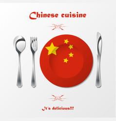 Chinese cuisine cutlery vector