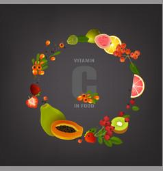 Box vitamins image vector