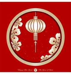 The Year of Goat Chinese New Year vector image