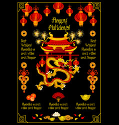 Chinese new year banner with festive temple pagoda vector