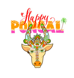 Happy pongal - hand lettering text with decorative vector