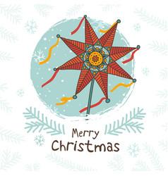 Happy ukrainian christmas card vector