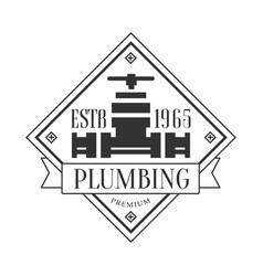 Premium plumbing repair and renovation service vector