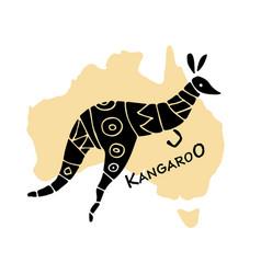 kangaroo sketch for your design vector image