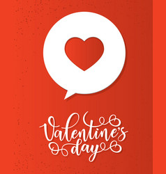 Inspirational poster for valentines day vector