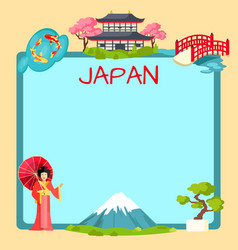 Japan poster with traditional oriental elements vector