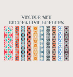 decorative borders vector image