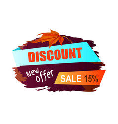 discount new offer sale 15 vector image vector image