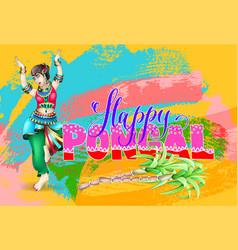 Happy pongal - contemporary art celebration design vector