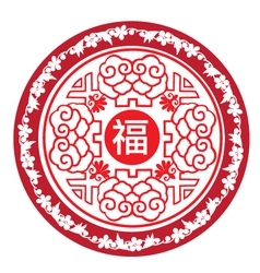 chinese logo vector image vector image