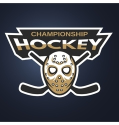 Goalie mask Ice hockey logo emblem vector image