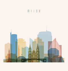 Minsk skyline detailed silhouette vector