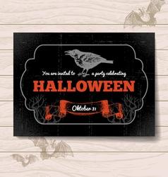Hand drawn vintage Halloween invitation vector image vector image