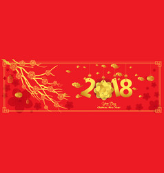 2018 chinese new year paper cutting year of dog vector