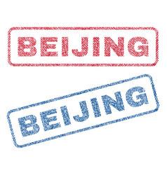 Beijing textile stamps vector