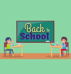 back to school inscription written on blackboard vector image