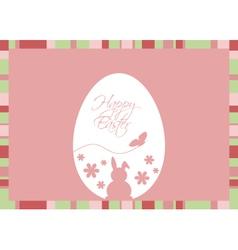 Easter Egg with Greeting on a Pink Backgrou vector image