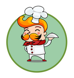 cartoon chef holding a dish plate vector image