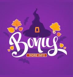 halloween bonus congratulation bright and glossy vector image vector image