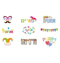 Happy purim i hebrew and english vector