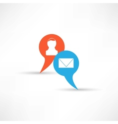 transmit messages icon vector image