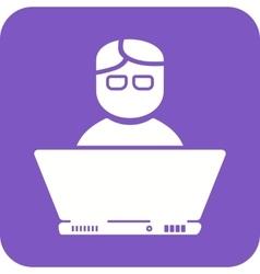 Software Developer vector image
