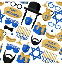 Happy hanukkah seamless pattern with photo booth vector
