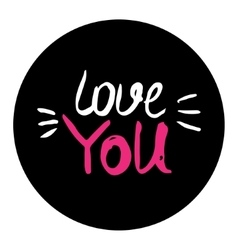 love you hand lettering - handmade calligraphy vector image vector image