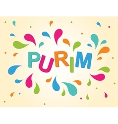 Jewish holiday purim vector image vector image