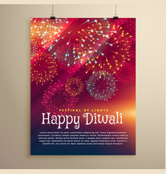Fireworks background flyer template for diwali vector