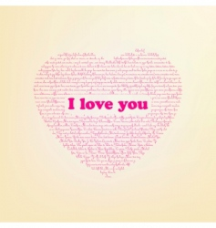 Foreign language love text vector