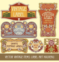 Vintage items vector