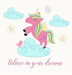 Card with unicorn on the cloud vector