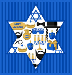 Happy hanukkah card with photo booth stickers vector