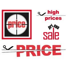 sale signs set vector image