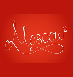 moscow city name lettering vector image