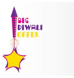 big diwali offer poster design vector image vector image