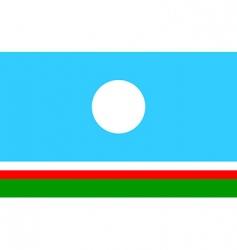 SakhaRrepublic flag vector image