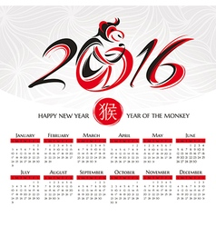 Year of the monkey 2016 calendar vector