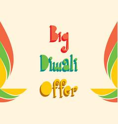 colorful diwali offer poster design vector image vector image