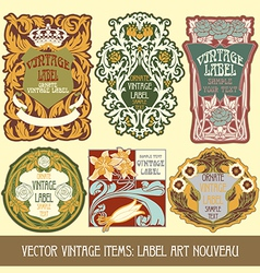 vintage items vector image