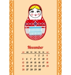 Calendar with nested dolls 2017 november vector
