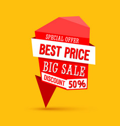 Sale best price banner vector